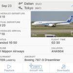 ANAの国際線特典航空券を使って飛びまくった話 -ANA 787-9 大連周水子国際空港→東京成田国際空港-(終)
