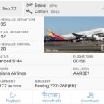 ANAの国際線特典航空券を使って飛びまくった話 -アシアナ航空 777-200ER ソウル仁川空港→大連周水子国際空港-