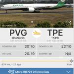 上海浦東-台北桃園線 エバー航空 777-300ER ビジネスクラスに搭乗!